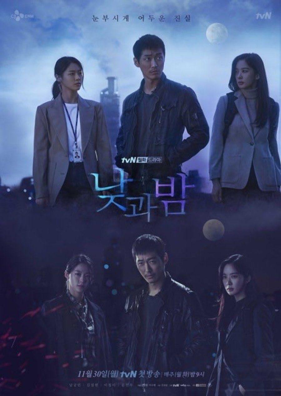 Awaken Complete Season 1 Episodes Download MP4