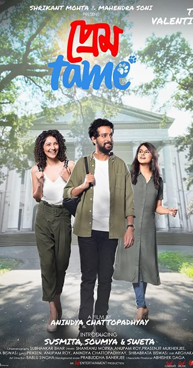 Prem Tame (2021) Bollywood Movie Download