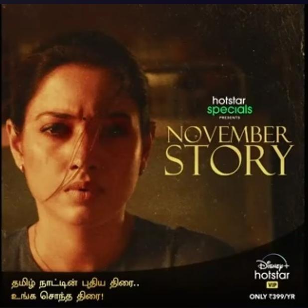 November Story Season 1 Complete Episodes Download MP4